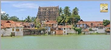 PSTT_019_Padmanabhaswamy_Temple_kera