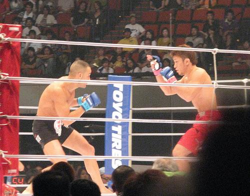 Dream 5 - Heiwa - Eddie Alvarez vs. Tatsuya Kawajiri