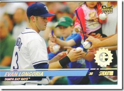 Even Longoria Stadium [1st Day]