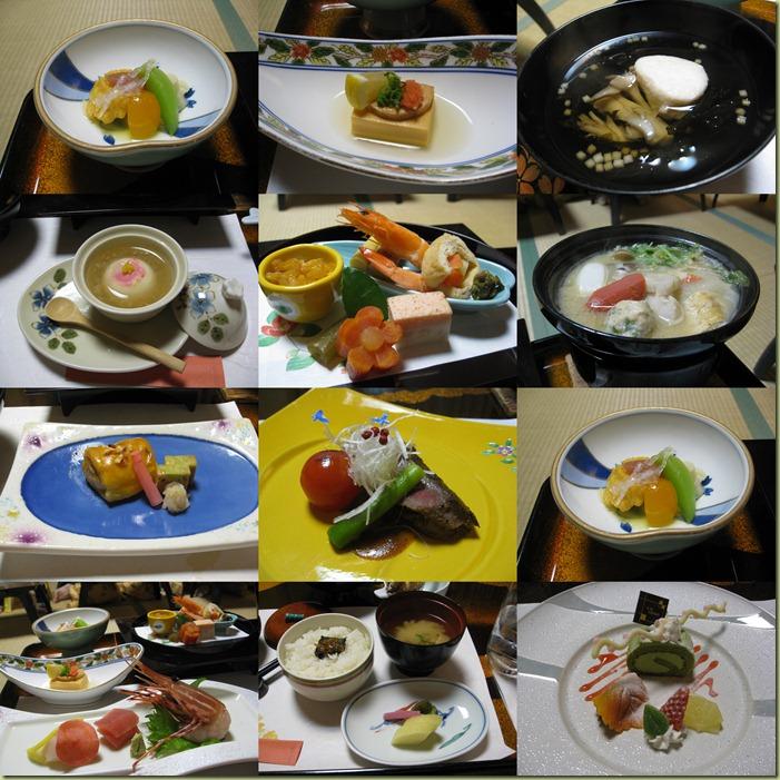 2011-02-06 登別花鐘亭