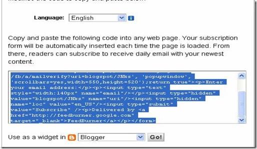 code  html รับข่าวสารทาง E-MAIL