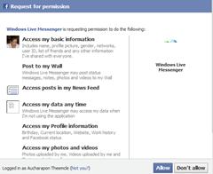 เชื่อมต่อ facebook  และ msn