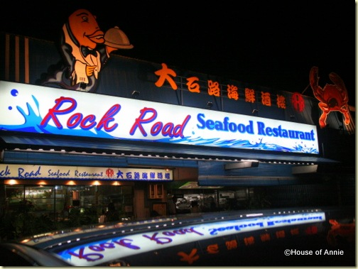 Rock Road Seafood Kuching