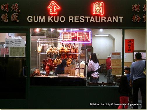 Gum Kuo Restaurant (Oakland Chinatown)