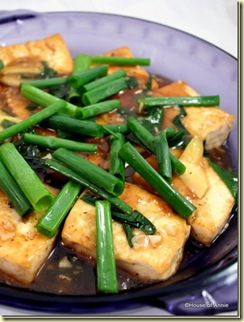 GYO 27 Hong Siew Braised Tofu House of Annie Nate