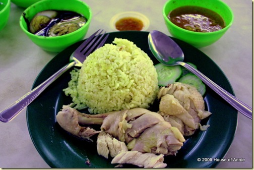 Suan Chicken Rice, Expert Food Court, Kuching