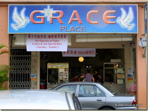 grace place cafe stutong