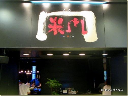 maimon restaurant yokohama