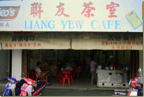 Liang Yew Cafe Sibu