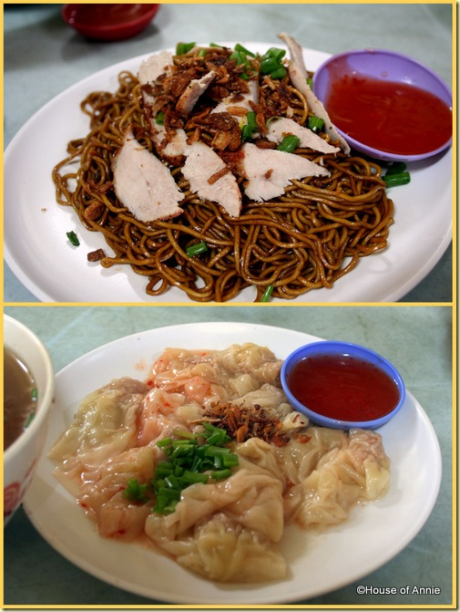 Kampua Mee and Won Tons @ Liang Yew Cafe Sibu