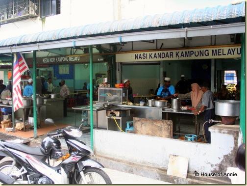 Nasi Kandar Kampong Melayu Penang