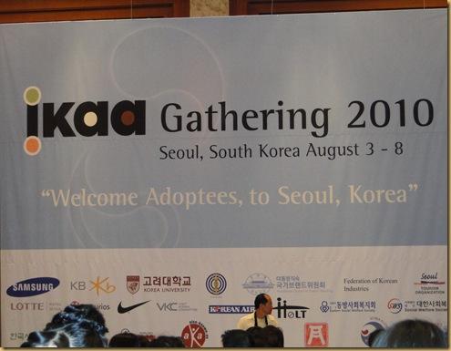 IKAA_KoreanWarBabyPhotoFile 009