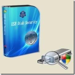 USBDiskSecurity_img