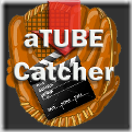 atube-catcher-icon