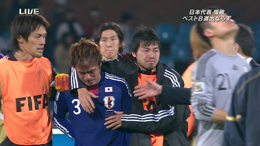 PKを外して泣き崩れる駒野さん