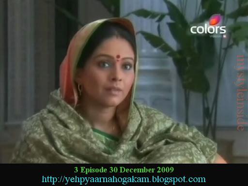 Aishwarya Narkar as Sudha Vajpayee Yeh Pyaar Na Hoga Kam