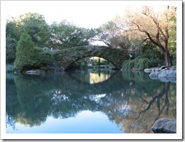 The bridge in Central Park, NY. Nothing to do with DBML tools. Just looks pretty.