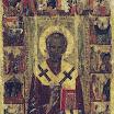 Никола. XIV в.jpg