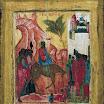 Вход в Иерусалим. Конец XVI в.jpg