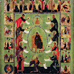 Похвала Богоматери с Акафистом. Середина XVI в. ГРМ.jpg