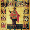 Георгий с житием. XVI век.jpg