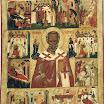 Святой Николай с 12 клеймами.jpg