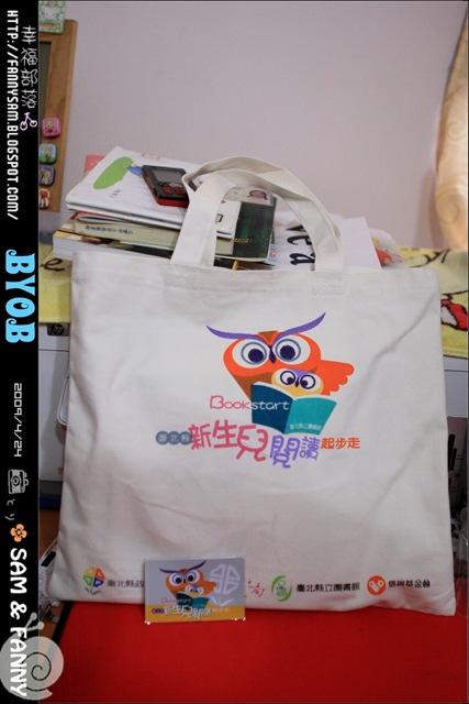 Blog_IMG_8035