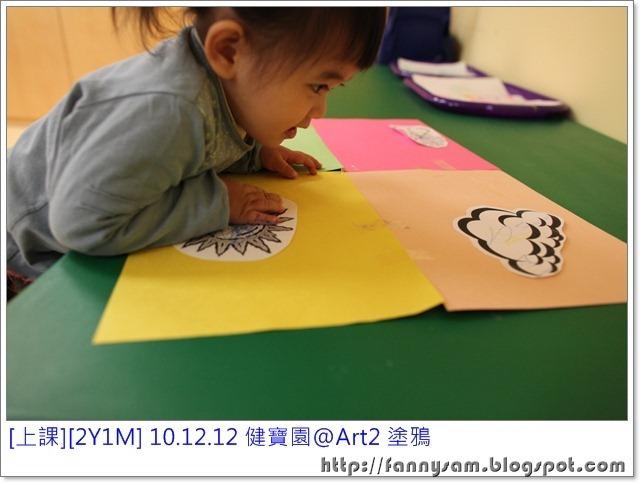 IMG_5230