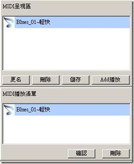 2010-07-30_172618