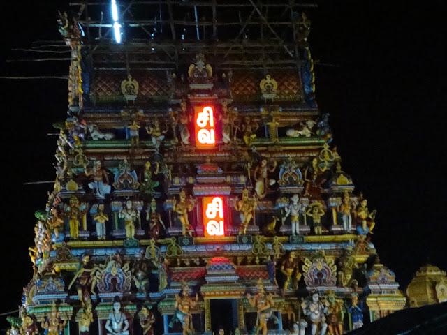 Thamarankottai Sivan Temple Kumbabishekam