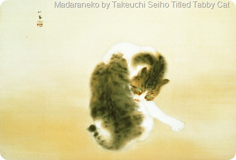 Madaraneko by Takeuchi Seiho
