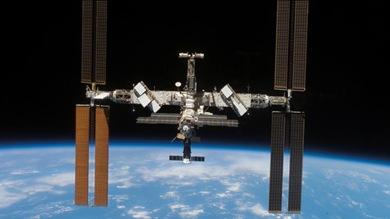 ISS (Foto: arquivo)