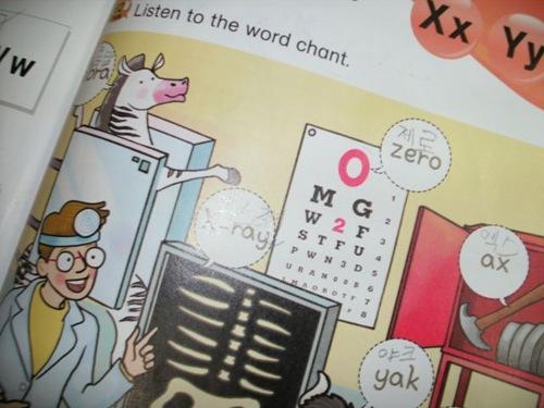 omg eye testing