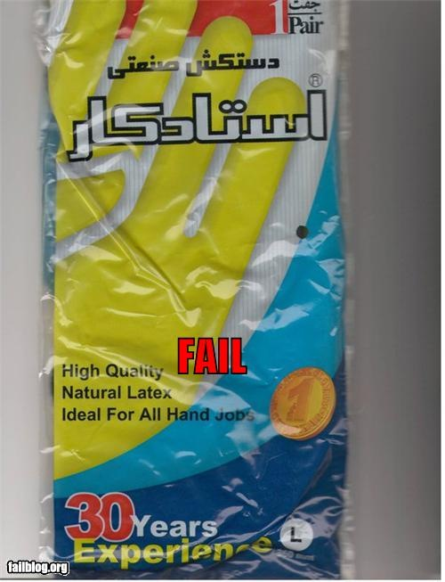 epic fail photos - Glove Packaging Phrase FAIL
