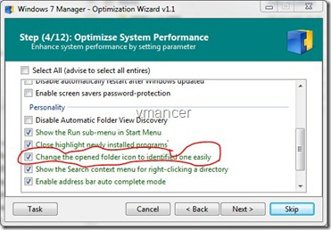 optimize System Performance