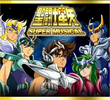 super_musical