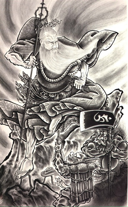demon33