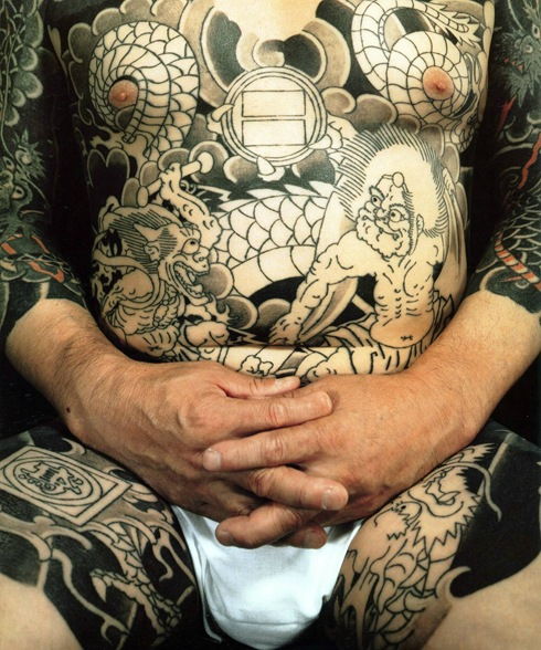 japanese tattoo042