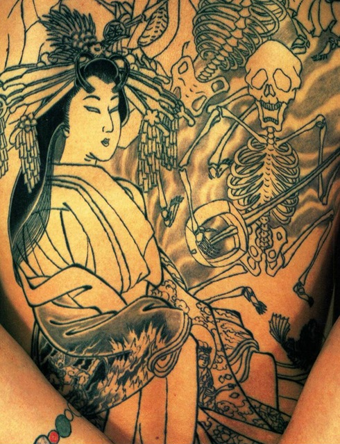 japanese tattoo044 (2)
