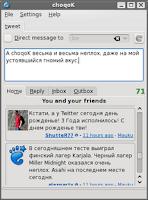 choqoK main window