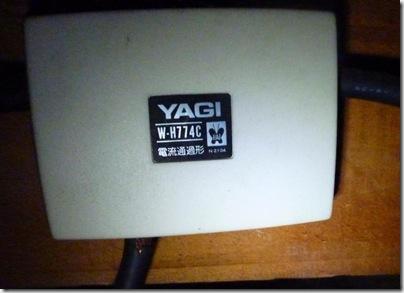 YAGI_W-H774C