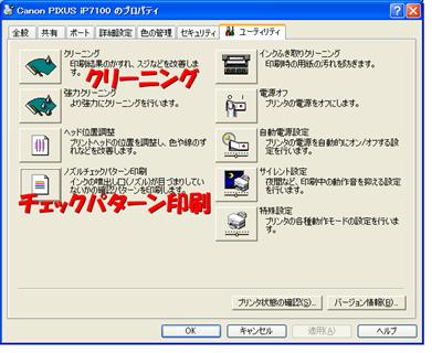 iP7000a