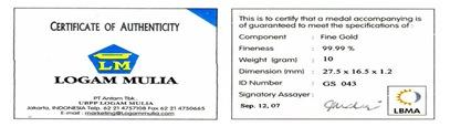 sertifikat-EB1