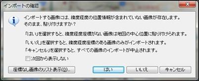 mapple_01