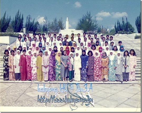 uum-matrikulim-1995-1