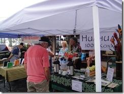 ハワイ島・コナコーヒーフェスティバル
