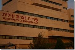 Israel 11132010 (17)