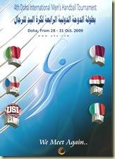 QATAR-DOHA2009