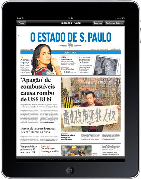 Estadão Tablet: Jornal impresso ainda disponibilizado para usuários que não são assinantes do serviço (Na foto: Edição deste domingo 24/04/2011)