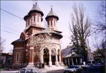 Sf. Visarion